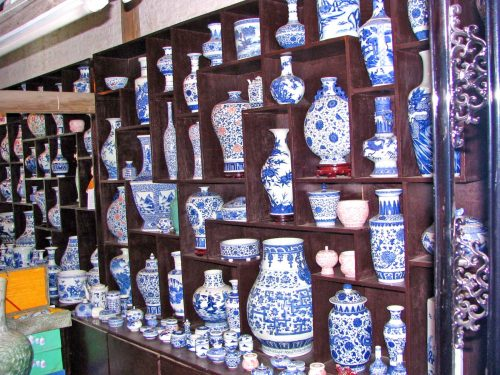 Jiujiang Ceramics Factory