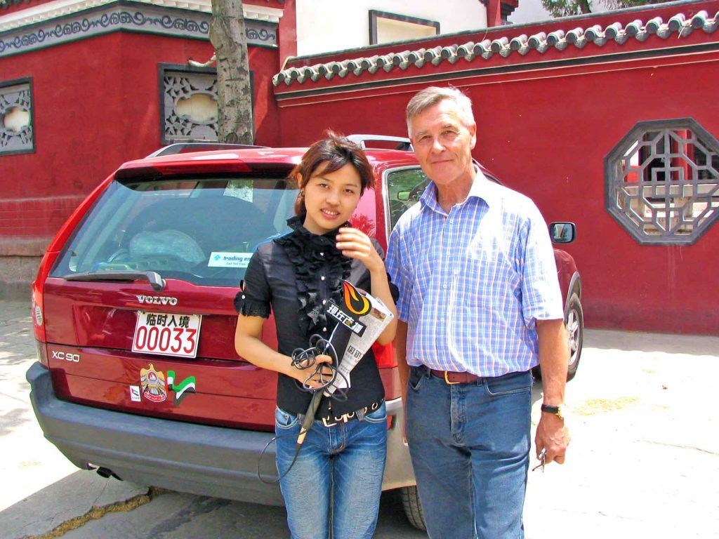 TV Reporter After Interviewing me at Yitang
