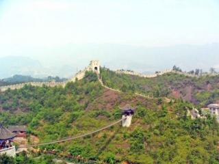 The Wall and Suspension Bridge At The Enshi Chieftan's Palace