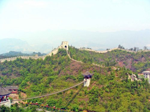 The Wall and Suspension Bridge At The Enshi Chieftan's Palace