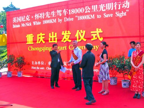 The Presentation of A US$12,500 Cheque In Chingching