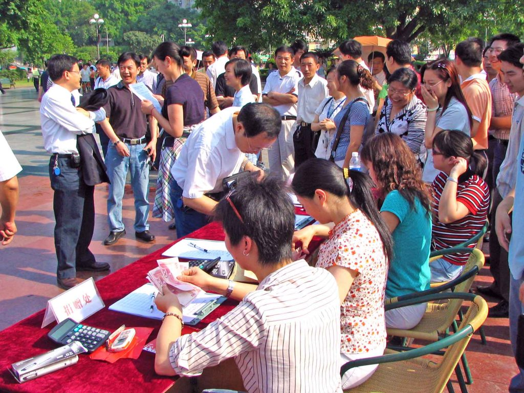 The Public Making Donations To My Trip's Charities In Chongching