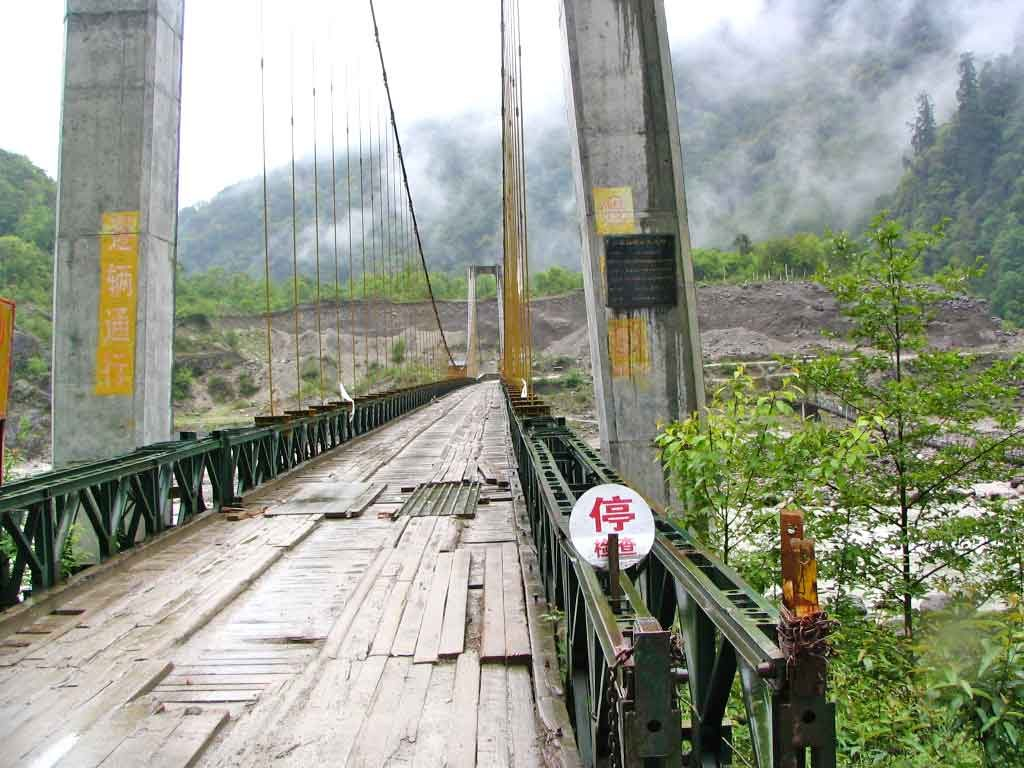 The Bridge Across The River On The Bome To Nyingchi Road