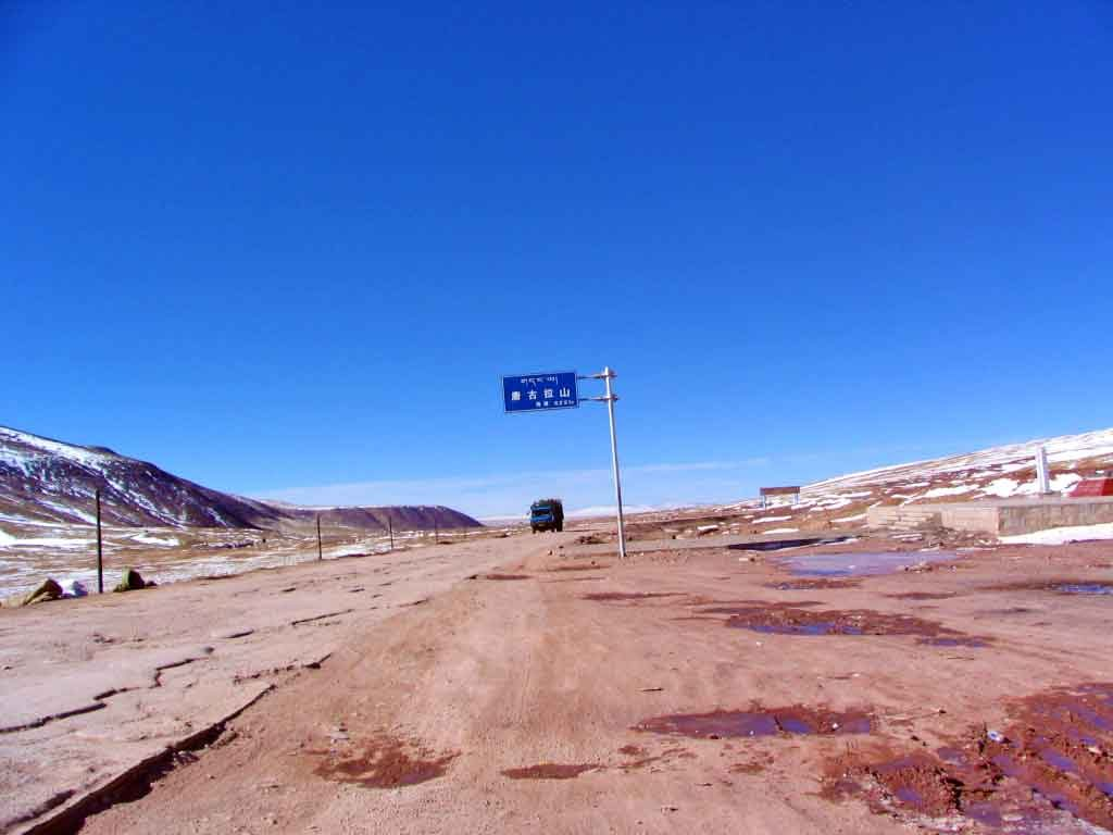 The 5,231 Metres Above Sea Level Pass On The NaQu To Golmud Road