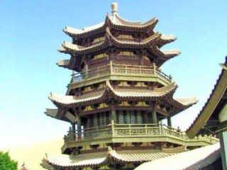 The Crescent Spring Pagoda Dating To the1200s