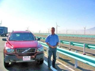 A Wind Farm 50km From Urumchi