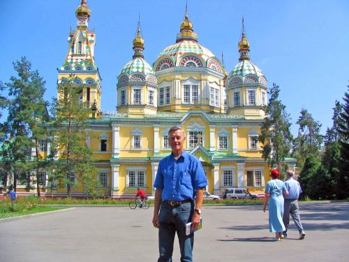 The Zenkov Cathedral In Almaty