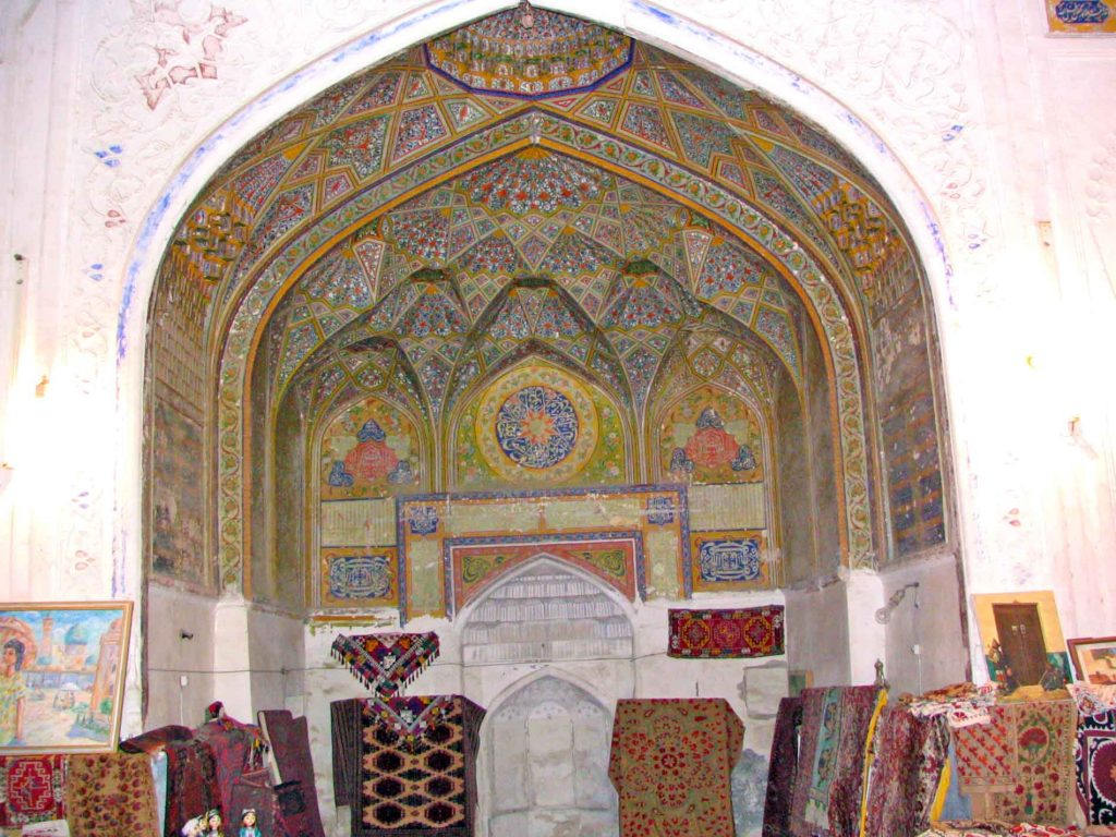 The Dervish Mosque In Bukhara