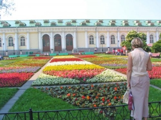 A Flower Bed In The Gardens Surrounding Red Square