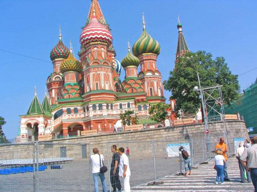 St. Basil's Cathedral In Red Square, Moscow