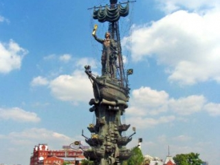 Peter the Great's Monument In Moscow